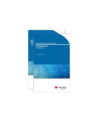 Butterworths Hong Kong Company Law Handbook, 23rd Edition
