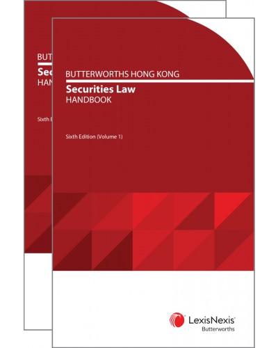 Butterworths Hong Kong Securities Law Handbook, 6th Edition