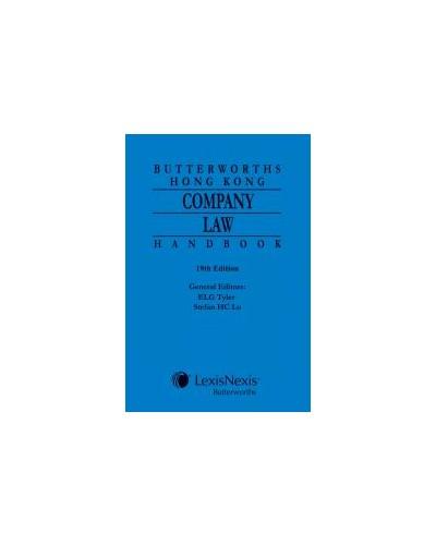 Butterworths Hong Kong Company Law Handbook, 19th Edition