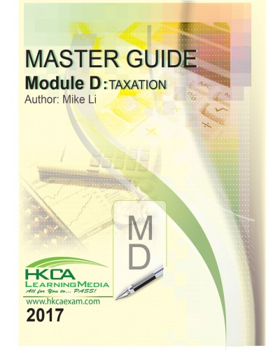 Master Guide Module D: Taxation 2017