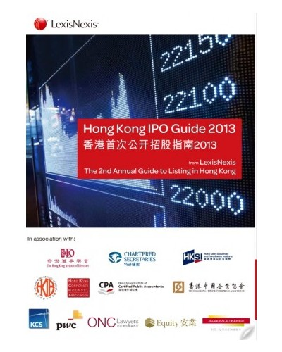 hong kong ipo guide 2013 securities law rh pbookshop com hong kong ipo guide 2018 hong kong ipo guide pdf