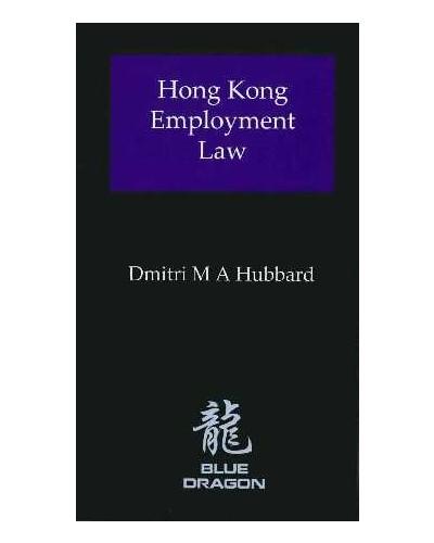 Hong Kong Employment Law