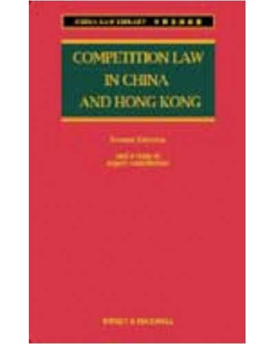 competition law in china hong kong mainwork supplement rh pbookshop com