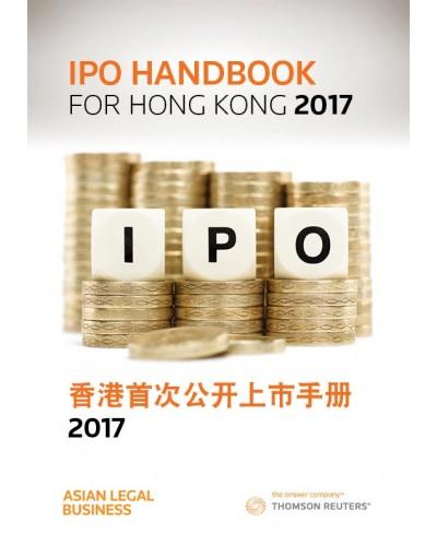 IPO Handbook for Hong Kong 2017
