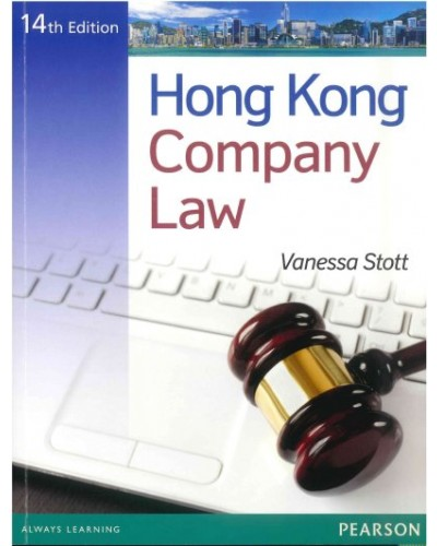 Hong Kong Company Law, 14th Edition