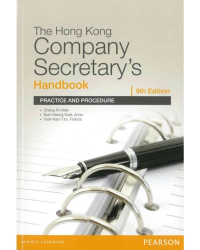 The Hong Kong Company Secretary's Handbook (9th Edition)