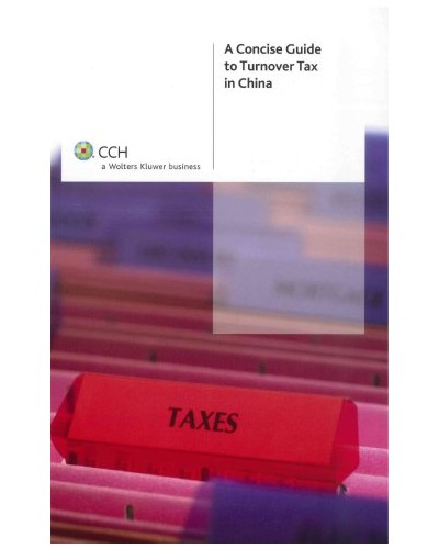 A Concise Guide to Turnover Tax in China