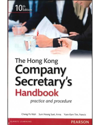 Wolters kluwer malaysia | cch books | guide to company secretarial.