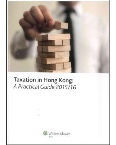 Taxation in Hong Kong: A Practical Guide 2015-2016