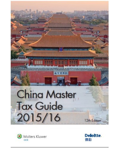China Master Tax Guide 201516 12th Edition Bargain Selected