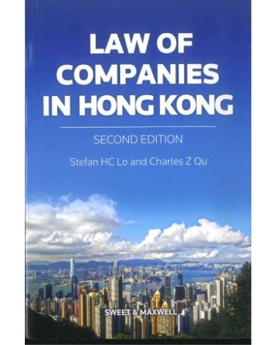 hong kong company law essay Tips for writing a personal statement hong kong applicants can use whether it's a statement of purpose for masters degree programs in the usa or answer to ucas application prompt for undergraduate studies in the uk, there are some general guidelines that, if followed, can help when writing application essays.