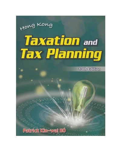 hk taxation Under article 108 of the basic law of hong kong, the taxation system in hong  kong is independent of, and different from, the taxation system in mainland china.