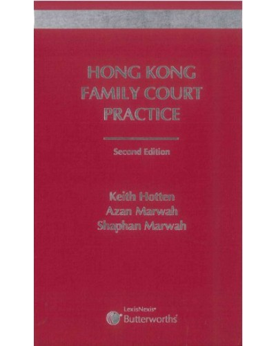 Hong Kong Family Court Practice, 2nd Edition