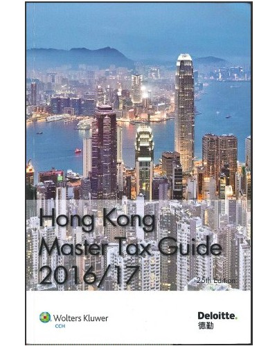 Hong Kong Master Tax Guide 2016-2017 (25th Edition)