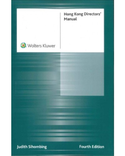 Hong Kong Directors' Manual, 4th Edition