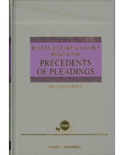 Bullen & Leake & Jacob's Precedents of Pleadings Hong Kong, 2nd Edition (Mainwork + Supplement)