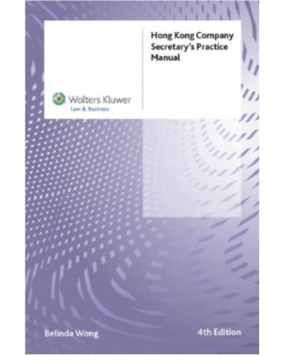 Hong Kong Company Secretary's Practice Manual, 4th Edition (e-Book)