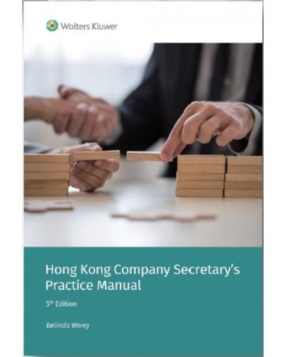 Hong Kong Company Secretary's Practice Manual, 5th Edition