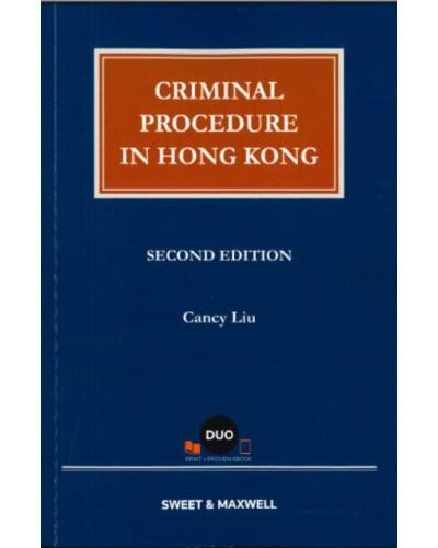 Criminal Procedure in Hong Kong, 2nd Edition (Hardcopy + e-Book)