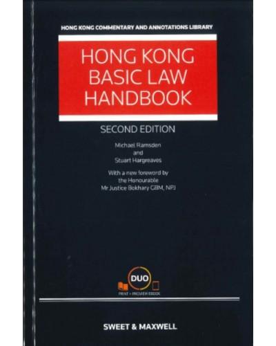 Hong Kong Basic Law Handbook, 2nd Edition