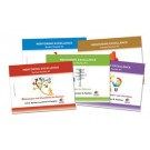 Mentoring Excellence Toolkits: Set of 5