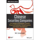 Chinese Securities Companies