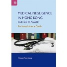 Medical Negligence in Hong Kong and How to Avoid It: An Introductory Guide