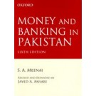 Money and Banking in Pakistan, 6th Edition