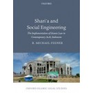Sharia and Social Engineering