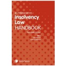 Butterworths Insolvency Law Handbook, 20th Edition