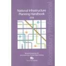 National Infrastructure Planning Handbook 2018