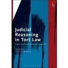 Judicial Reasoning in Tort Law