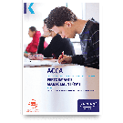 ACCA (PM) Performance Management (Exam Kit)