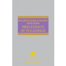 Bullen & Leake & Jacob's Precedents of Pleadings Hong Kong, 3rd Edition (Hard Copy + e-Book)