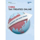 China Tax Treaty Online (Box Set)