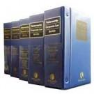 Butterworths Corporate Law Service