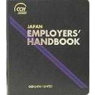 Japan Employers' Handbook