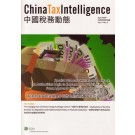 China Tax Intelligence