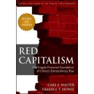 Red Capitalism: The Fragile Financial Foundation of China's Extraordinary Rise, Revised Edition