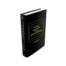Law and Legal System of the Russian Federation, 7th Edition
