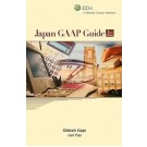Japan GAAP Guide, 2nd Edition