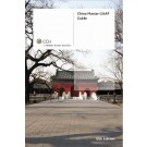China Master GAAP Guide 2013/2014 (10th Edition)