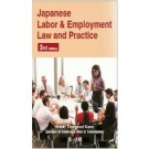 Japanese Labor & Employment Law and Practice, 3rd Edition