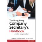 The Hong Kong Company Secretary's Handbook: Practice and Procedure (10th Edition)