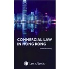 Commercial Law in Hong Kong