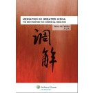 Mediation in Greater China