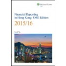 Financial Reporting in Hong Kong 2015/16 (SME Edition)