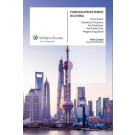 Foreign Investment in China: Entry & Exit, Operation Procedure, Tax Treatment, Free Trade Zone, Mergers Acquisition