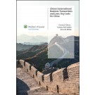 China's International Business Transactions and Laws: Key tools for China