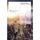 Chinese Business Law: Narrative & Commentary